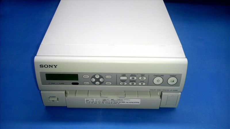 sony up 55md hd video printer rh global endo com sony up-55md service manual sony color video printer up-55md manual